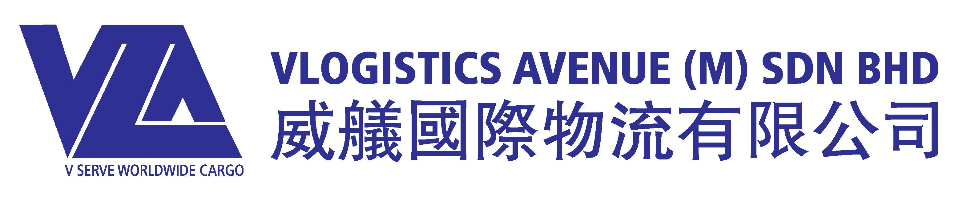 Vlogistics Avenue